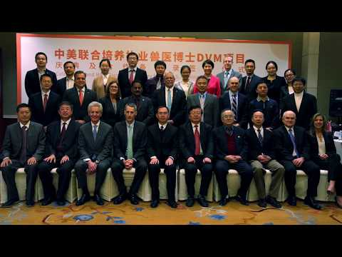 Historic celebration for U.S.-China Joint DVM Program