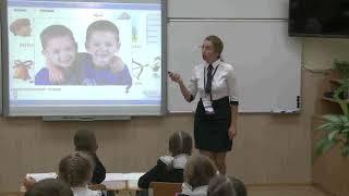 Урок русского языка, Стафейкова В. С., 2018