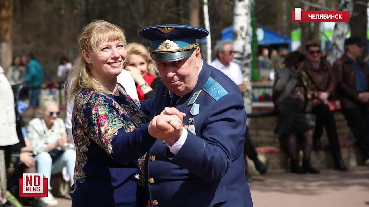 Танго Победы (Челябинск, 2018)