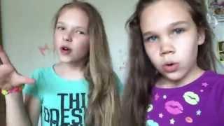 Open Kids - Show Girls