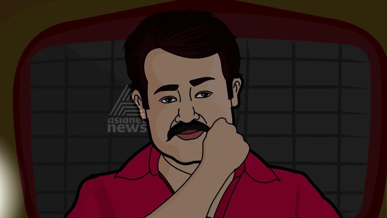 Aadu Thoma Mohanlal Spadikam Bmh Bodyguard Episode 86 Light