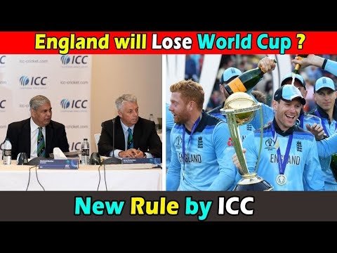 New Super Over Rule By ICC । Will England Lose World Cup Title