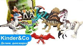 Огляд іграшок динозаврів. Захоплюючий розповідь про світ динозаврів. Долина динозаврів