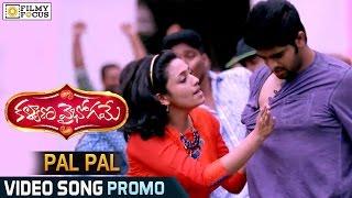 Pal Pal Video Song Trailer || Kalyana Vaibhogame Movie Songs || Naga Shourya, Malavika