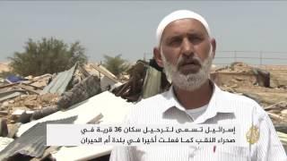 نكبة سكان بلدة أم الحيران في صحراء النقب