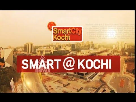 SmartCity Kochi first phase inauguration today