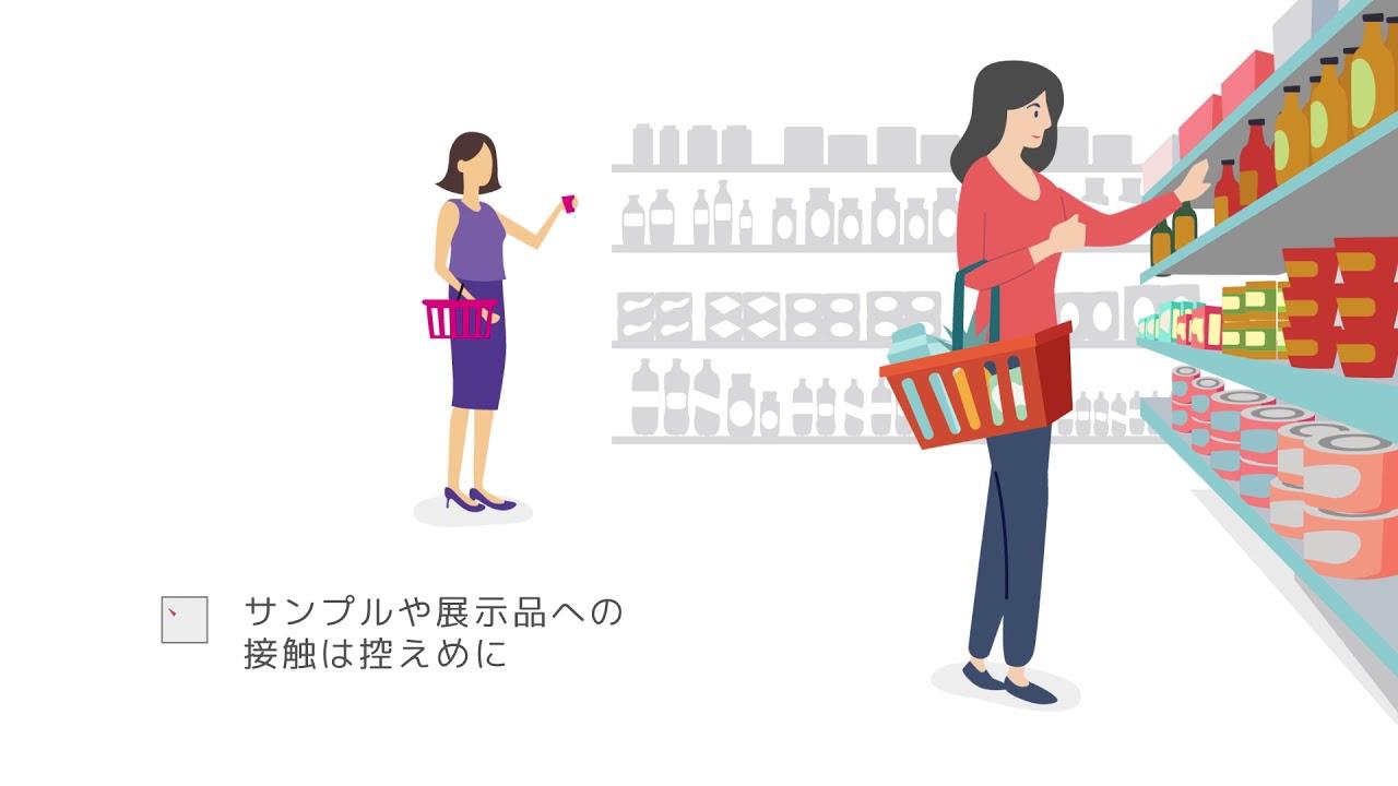 """笑顔の明日!を迎えるために""""新しい生活様式""""を!(3)"""