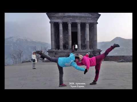 2020 01 Армения Часть 2 Архитектура