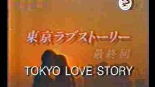 Video Tokyo Love Story Indonesia version download MP3, 3GP, MP4, WEBM, AVI, FLV Januari 2018