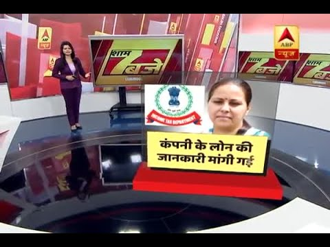 Income Tax questions Lalu's daughter Misa over shell companies, benami properties