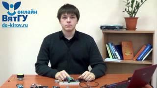 """Видео урок по набору-конструктору """"Ардуино"""""""