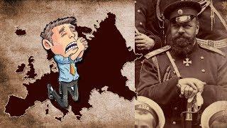 """Как царь Александр III Европу  """"нагибал"""""""