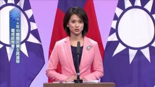 中國國民黨主席只要韓國瑜完整版