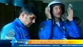 Обнародованы Кадры, Как Пилот Разбившегося Су-27 Осматривает Свой Истребитель Перед Вылетом
