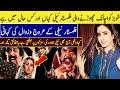Pakistani Famous Actress Neeli 2020 Latest update  Pakistani actress Neeli biography filmstar neeli