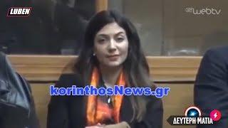 Γύπας Καμεραμάν ζουμάρει σε ωραίες παρουσίες όσο μιλά ο Βορίδης | Luben TV