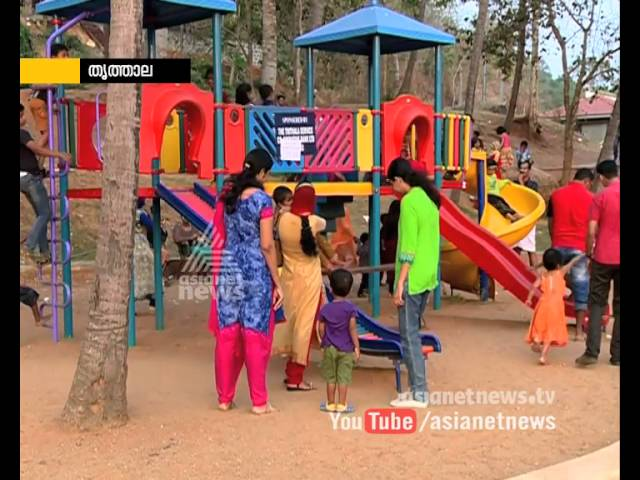 Thrithala Assembly Constituency | Election Express 2 March 2016