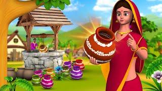 Magical Pot Hindi Story - जादुई घड़ा हिन्दी कहानी   Cartoon for Children   3D Kids Moral Stories