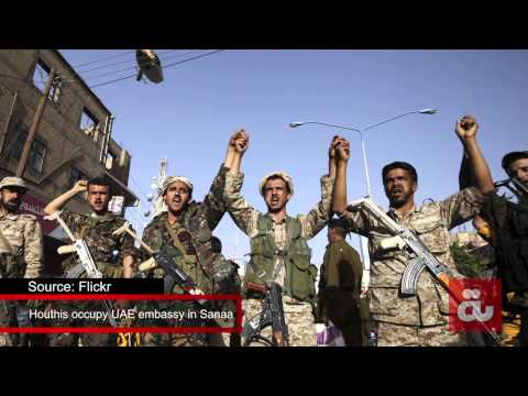 Houthis occupy UAE embassy in Sanaa - Daily AB Headlines