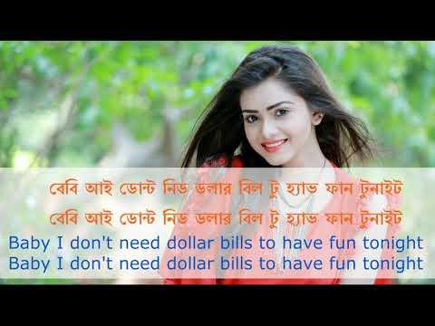 come on come on turn the radio on bengali lyrics