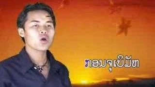 Khmu-Wongdueng7