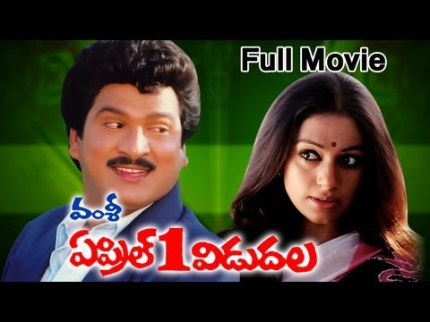 April1 Vidudala Full Length Telugu Movie