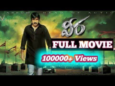 Veera Full Movie Telugu | Ravi Teja | Kajal Aggarwal | Taapsee | Brahmanandam | #Dpstatuss
