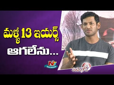 Vishal Confirms Pandem Kodi 3 And Abhimanyudu 2 | Vishal Exclusive Interview | NTV Entertainment
