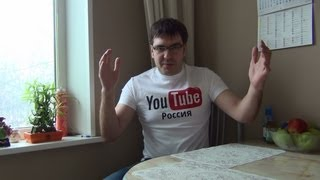Как Заработать на YouTube? Мой опыт / Арстайл /