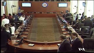 [EN VIVO] desde la OEA discute situación en Nicaragua thumbnail