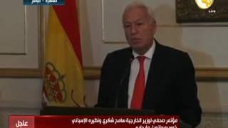 وزير الخارجية الإسباني: علاقتنا مع مصر في أزهى مراحلها