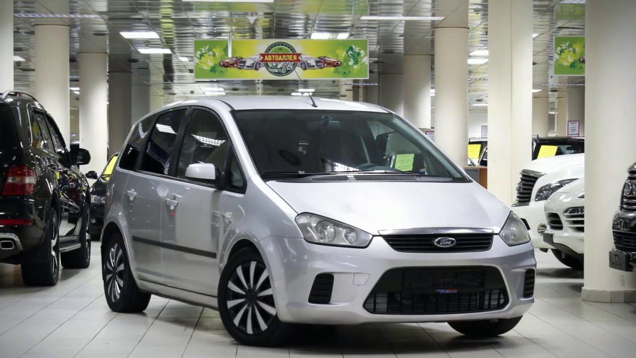 24 дек 2016. Видео обзор ford s-max с пробегом 2006 года характеристики автомобиля: год выпуска 2006. Автомобили с пробегом в москве.