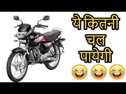 HERO HF DELUXE  LIFE || HF DELUXE 2018 NEW MODEL WITH BLACK ALLOYS || leh ride, nokia