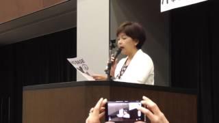 佐藤 香/女たちは怒っている! 沖縄女性殺害に関する緊急集会 佐藤かおり 動画 30