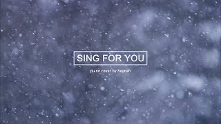 Sing For You Piano cover 피아노 커버 EXO 엑소