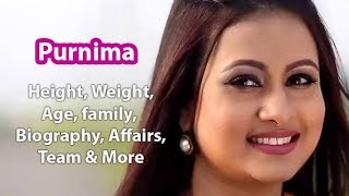 Purnima Height, Weight, Age, Affairs, Wiki & Facts
