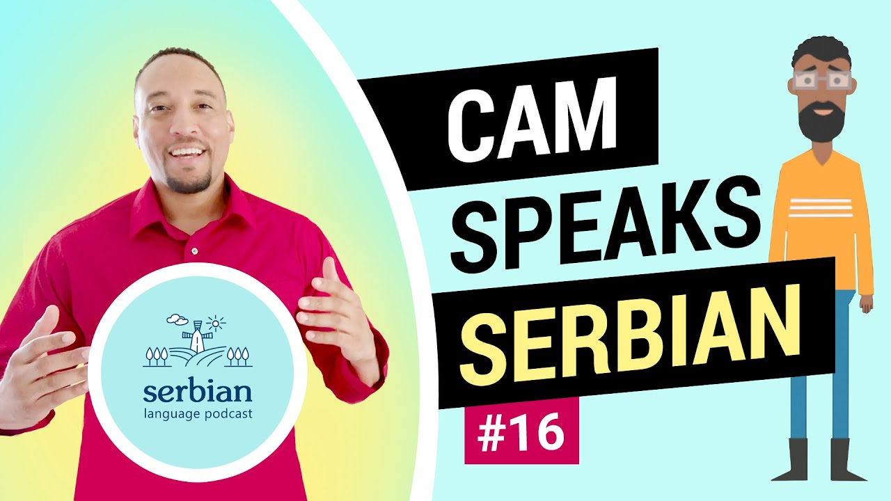 Cam Speaks Serbian: At the movies -  Episode 16