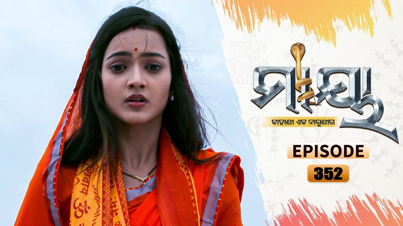 Download Maaya | Full Ep 352 | 29th July 2021 | Odia Serial – TarangTV