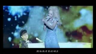 MV --- 張靚穎《木蘭星》