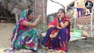 Entertainment Video    धोतीय मे हो गईल बा    Shivani Singh & Khushi Singh,