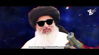 Very Funny Video Clip And Remix Of Khadim Hussain Rizvi (Oh Dallay)