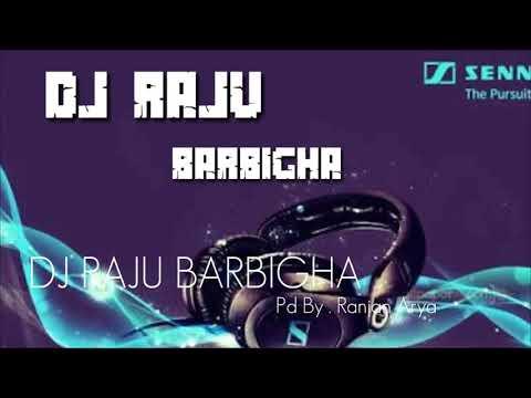 मुंडा गोरा रंग देख के दीवान हो गया full Power Hard Bass Mix . dj Raju Barbigha .तहलका फरु मिक्स पावर