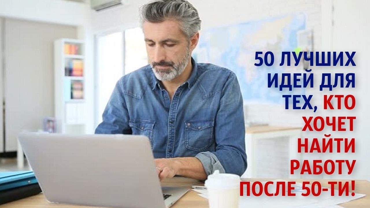 Хоум-кредит личный кабинет онлайн интернет банк личный кабинет вход