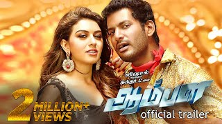 Aambala Official Trailer
