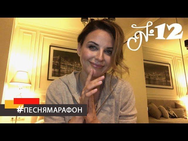Смотреть видео Наталия Власова - Прощение | Зарисовка