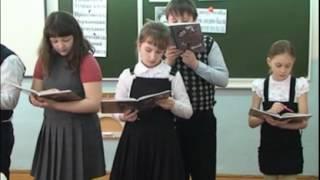 Открытые уроки в школах