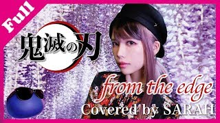 Download Lagu 【鬼滅の刃】FictionJunction feat. LiSA - from the edge (SARAH cover) / Demon Slayer (FULL) mp3