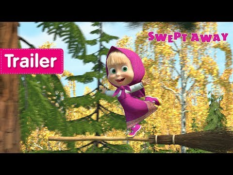 Masha And The Bear - Swept Away 🐰 (Trailer)