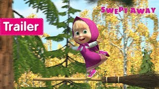 Masha And The Bear - Swept Away  (Trailer)