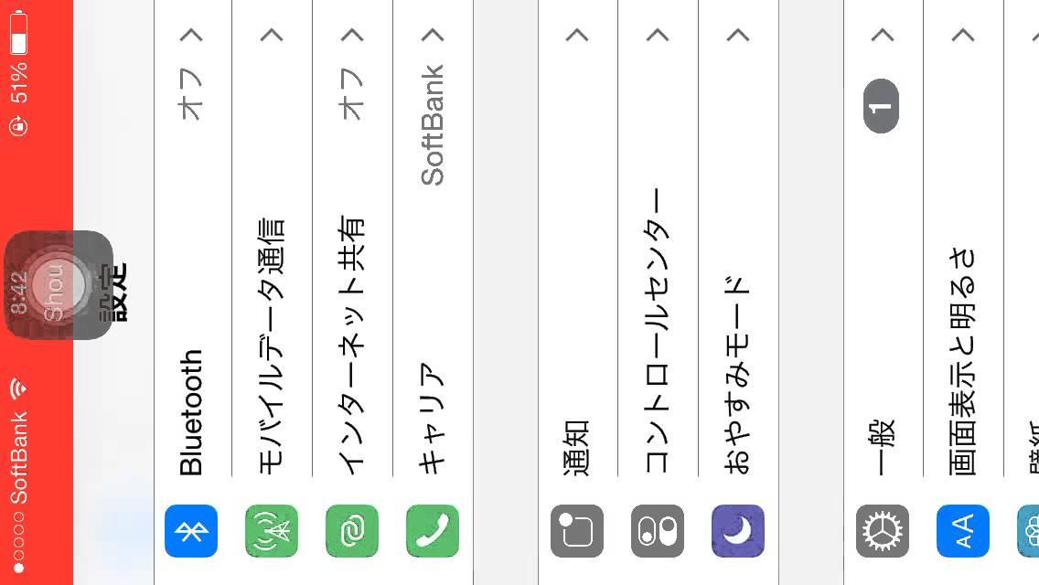 Pe アプリ マイクラ チート